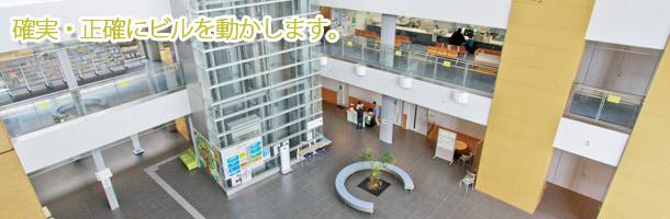 facility_img